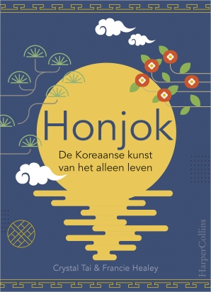 Honjok Hardcover  door Crystal Tai