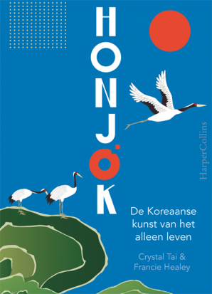 Honjok Hardcover  door Francie Healey